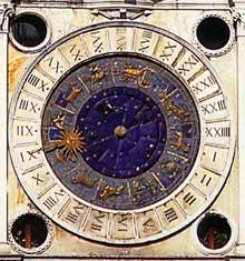 Moors' Clock Tower image