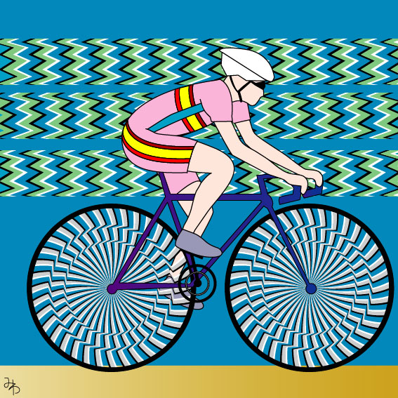 Cycle Optical Illusion