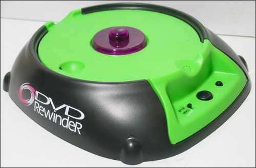 DVD Rewinder Illusion image