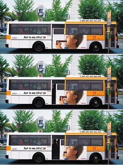 Bus Ad Optical Illusion