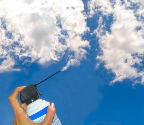 Optical Illusions Etc Create Your Own Sky Optical Illusion